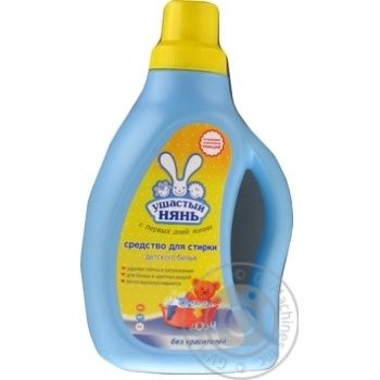 Laundry detergent Ushasty nian for washing of children's clothes 750ml