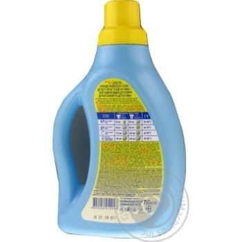 Laundry detergent Ushasty nian for washing of children's clothes 750ml - buy, prices for Novus - image 2