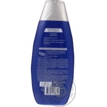 Шампунь для волос Schauma For men с хмелем без силикона 400мл - купить, цены на Таврия В - фото 3