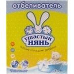 Отбеливатель Ушастый нянь для детского белья 500г