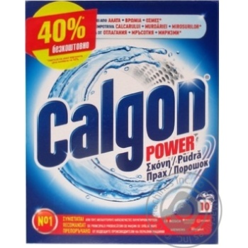 Means Calgon for water softening 500g