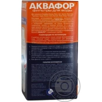 Кассета сменная Аквафор В6 - купить, цены на МегаМаркет - фото 8