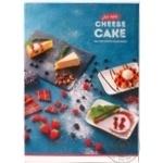 Shkolyaryk Dessert Notebook in Line A5 80 Sheets