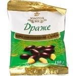 Драже Золотой век Ядро подсолнечника в какао-порошке 150г