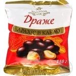 Драже Золотой век арахис в какао порошке 150г