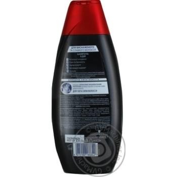 Шампунь для волос Schauma Nature мужской карбон 400мл - купить, цены на Ашан - фото 3