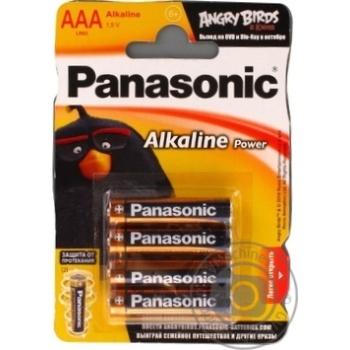 Panasonic Battery LR03 Alkaline Power ААА 4pcs - buy, prices for CityMarket - photo 3