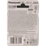 Батарейки Panasonic LR03 Alkaline Power ААА 4шт - купить, цены на Фуршет - фото 4