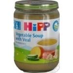 Суп Hipp овощной с телятиной 190г