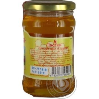 Honey Pasika flowery natural 400g glass jar - buy, prices for MegaMarket - image 3