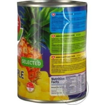 Tropic Life Pineapple Сhops In Syrup - buy, prices for Novus - image 5