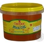 Honey Pasika linden 500g bucket