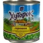 Vegetables pea Khutorok canned 420g