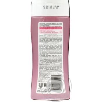 Тонік-комфорт Черный жемчуг Очищення+догляд для сухої і чутливої шкіри 200мл - купити, ціни на МегаМаркет - фото 2