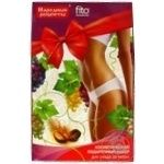 Fito Cosmetic Body Care Gift Set