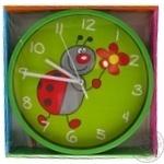 Clock Koopman Private import