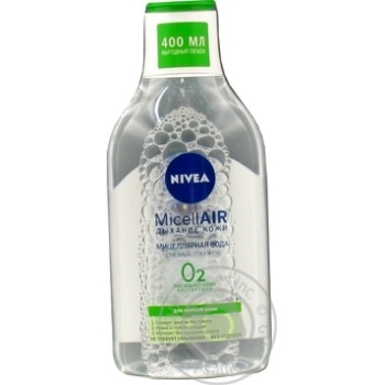 Мицеллярная вода Nivea для жирной кожи 400мл