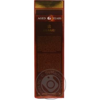 Коньяк Ararat Aни 6 лет 40% 0,5л - купить, цены на Novus - фото 4