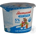 Cottage cheese Yagotynske for 6+ months children 5% 100g