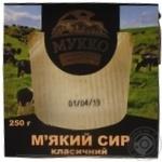Сыр мягкий Мукко классический 250г