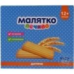 Печенье Малятко медовое 100г