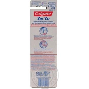 Зубна щітка Colgate Зіг Заг середньої жорсткості 2+1шт - купити, ціни на Восторг - фото 3