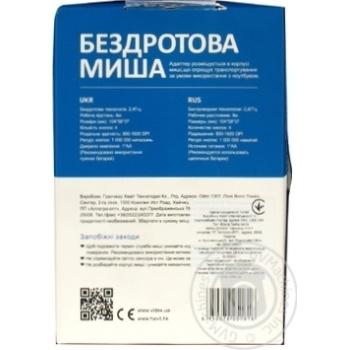 МИША HAVIT MS 989 USB - купити, ціни на Ашан - фото 4
