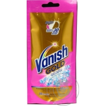 Пятновыводитель жидкий для тканей Vanish Gold Oxi Action 100мл