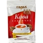 Coffee Galca instant 100g