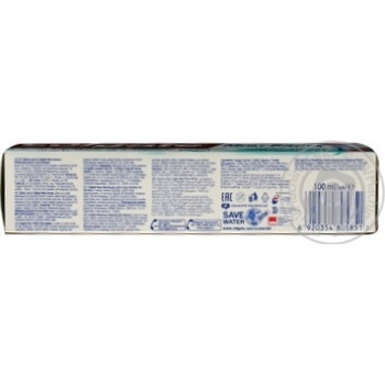 Зубная паста Colgate Макс Блеск отбеливающая 100мл - купить, цены на Фуршет - фото 2