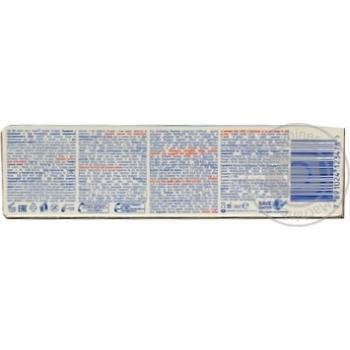 Зубная паста Colgate Sensitive Pro-Relief для чувствительных зубов 75мл - купить, цены на МегаМаркет - фото 6