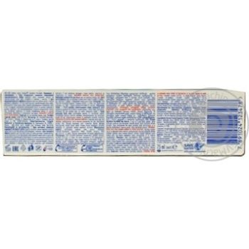 Colgate Sensitive Pro-Relief Toothpaste for Sensitive Teeth 75ml - buy, prices for Furshet - image 4