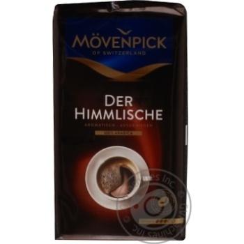 Ground coffee Movenpick 100% Arabica 500g - buy, prices for Novus - image 4