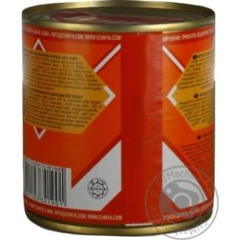 Ichnya Iriska Boiled Evaporated Milk - buy, prices for Novus - image 6