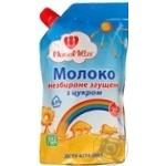 Mama Milla Condensed Milk With Sugar