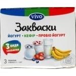 Набор бактериальных заквасок Vivo (Йогурт 0,5г, Кефир 0,5г, Пробио йогурт 1г)