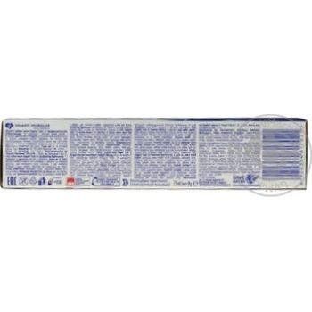 Colgate Professional Whitening Toothpaste 75ml - buy, prices for Novus - image 2