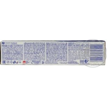 Зубна паста Colgate Total 12 Професійна Відбілююча комплексна антибактеріальна 75мл - купити, ціни на Novus - фото 2