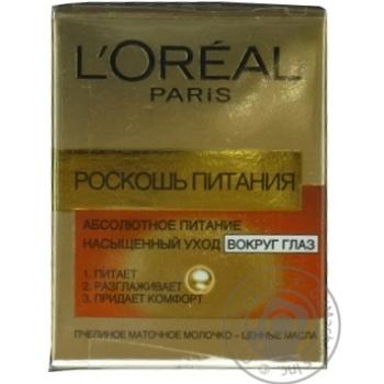 L'Oreal Luxury Nutrition Rich Eye Contour Care Cream .