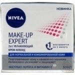 Cream Nivea Pre-makeup for face 50ml
