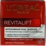 L'oreal Revitalift Dermo Expertise Wrinkle Day Cream With Nanosoms