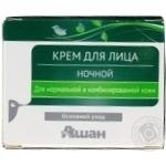 Крем для лица Ашан ночной для нормальной и комбинированной кожи 50мл