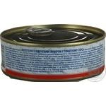 Нототения Аквамарин с овощами в томатном соусе 230г - купить, цены на Novus - фото 5