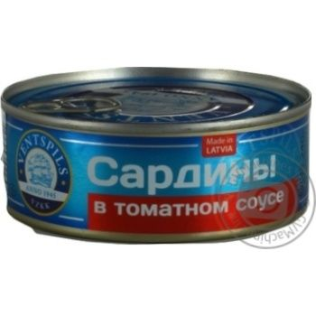 Сардины Ventspils в томатном соусе 240г - купить, цены на Ашан - фото 8
