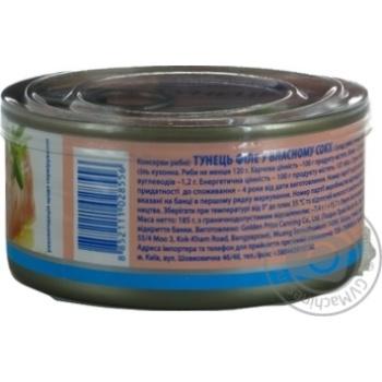 Тунец Аквамарин филе в собственном соку 185г - купить, цены на МегаМаркет - фото 3