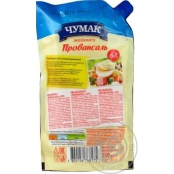 Chumak Provansal Mayonnaise 67% 350g - buy, prices for MegaMarket - image 2