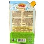 Shcherdro Homemade Style For children Mayonnaise 67% 190г - buy, prices for MegaMarket - image 2