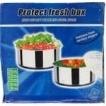 Food storage box 5pcs