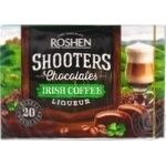 Candy Roshen with coffee 150g in a box