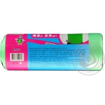 Пакети для сміття Добра господарочка 45л 25шт - купити, ціни на Ашан - фото 2
